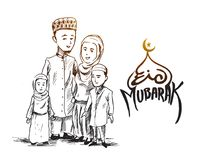 Traditional Muslim family with children - Hand Drawn Sketch. Vector illustration Stock Photography