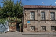 Traditional old crumbing and derelict buildings in a typical street of Tbilisi, Georgia. royalty free stock images