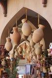 Traditional Omani shop Royalty Free Stock Photo