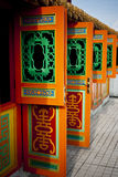 Traditional Oriental Auspicious Door. Feng sui door with traditional oriental decoration Royalty Free Stock Photography