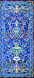 Traditional ornament of ceramics at the mosque. Traditional decoration of ceramics at the mosque in Tashkent (Uzbekistan Royalty Free Stock Photo