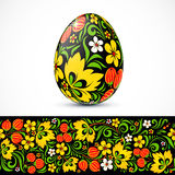 Traditional ornate easter eggs sticker design Royalty Free Stock Photography
