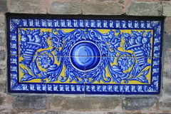 Traditional ornate tiles Royalty Free Stock Image