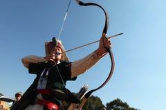 Traditional Ottoman Archery Stock Photo