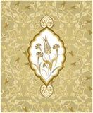 Traditional ottoman turkish seamless design Royalty Free Stock Photography