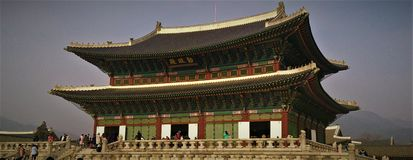 A traditional palace in Seoul, South Korea. Stock Photos