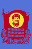 The traditional paper cut. Chairman Mao on the Backgrounds.Chairman Mao's head on the red flag Royalty Free Stock Photo