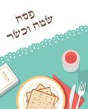Traditional passover table for Passover dinner with passover plate and Hagaddah story. happy and kosher passover in stock illustration