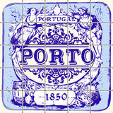 Traditional Portugal Ceramic Porto Vintage Vector Illustration. Indigo Blue Azulejos Pattern Porto Set Paint Tile Floor Oriental Spain Collection Seamless stock illustration