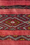 Traditional portuguese fabric. Close up view of a traditional portuguese carpet or rug texture Royalty Free Stock Photography