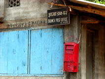 Traditional Post Office. A traditional post office in India Stock Photo