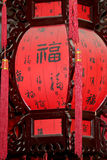 Traditional red Chinese lantern Stock Image