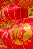 Traditional Red Chinese Lantern In xi`an, China.word `Fu` on the lantern means happiness royalty free stock images