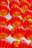 Traditional Red Chinese Lantern In xi`an, China.word `Fu` on the lantern means happiness royalty free stock photos
