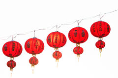 Traditional red Chinese lanterns on white background Royalty Free Stock Image