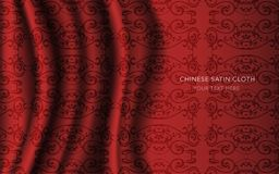 Traditional Red Chinese Silk Satin Fabric Cloth Background curve. Spiral feather cross Royalty Free Stock Photos