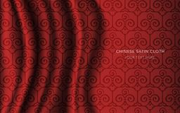 Traditional Red Chinese Silk Satin Fabric Cloth Background trefo Stock Photo