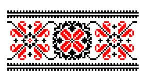 Traditional embrodery pattern stock photos