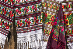 Traditional Romanian Rugs Royalty Free Stock Images
