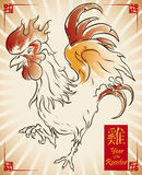 Traditional Rooster Illustrated Celebrating the Chinese New Year, Vector Illustration royalty free stock image