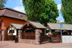 Traditional rural building, Balatonalmadi, Hungary. Traditional rural building in Balatonalmadi, Hungary Royalty Free Stock Images