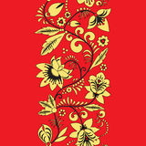 Traditional russia or orient flower pattern. border.  illu Royalty Free Stock Photos