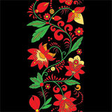 Traditional russia or orient flower pattern. border.  illu Stock Image