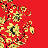 Traditional russia or orient flower pattern.  illustration Royalty Free Stock Photography