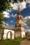 Traditional russian church Royalty Free Stock Image