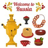 Traditional Russian cuisine culture dish. Traditional Russian cuisine and culture dish course food welcome to Russia gourmet national meal vector illustration Royalty Free Stock Photos