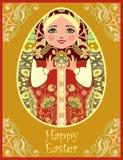 Traditional Russian matryoshka (matrioshka) dolls. In national style costume (Happy Easter Royalty Free Stock Image