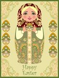 Traditional Russian matryoshka (matrioshka) dolls. In national style costume (Happy Easter Stock Image