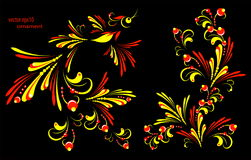Traditional Russian ornament with a bird and flower pattern. Traditional Russian ornament. The pattern in the style of Khokhloma. Bird and plant elements. Vector Royalty Free Stock Photos