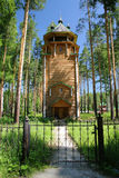 Traditional russian timber church Stock Photo
