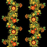 Traditional Russian vector seamless pattern in Royalty Free Stock Images