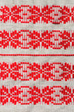 Traditional rustic ornament on Belorussian towels Royalty Free Stock Image