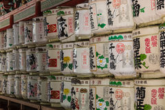 Traditional sake barrels Stock Photo