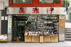 A traditional shoes shop in Hong Kong Royalty Free Stock Images