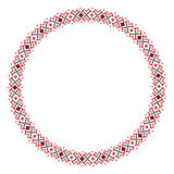 Traditional Slavic round embroidery Royalty Free Stock Photo