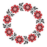 Traditional Slavic round embroidery Stock Images