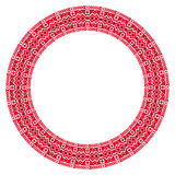 Traditional Slavic round embroidery. Vector illustration of traditional Slavic round embroidered pattern for your design vector illustration