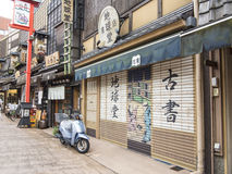 Traditional store in Tokyo Royalty Free Stock Photography