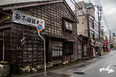 Street in a rainy day in Toyama. Royalty Free Stock Photos