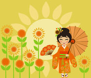 Traditional summer holiday sunflowers or Himawari Matsuri in Jap Royalty Free Stock Image