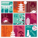 Japan icons. Vector illustration Royalty Free Stock Photography