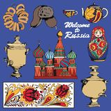 Traditional symbols of Russia. Set of vector illustrations. Hand drawing Royalty Free Stock Image