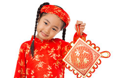 Traditional Tet decoration Stock Images