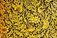 Traditional Thai art details. Stock Photo