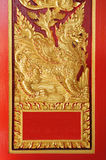 Traditional Thai art at the temple window. Ancient golden carving wooden window of Thai temple ; Vintage Thai style wood craft Stock Photo