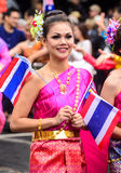 Traditional Thai clothing. Is called chut thai It can be worn by men, women, and children. Chut thai for women usually consists of a pha nung or a chong kraben Royalty Free Stock Photos